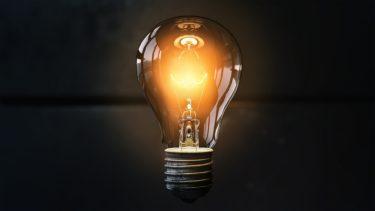 【2020年版】電力・ガス業界の就職偏差値ランキングを解説するぞ!!